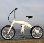 "Folding 20 ""electric bicycle"
